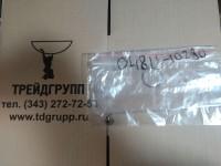04811-10280 Уплотнительное кольцо Kubota