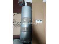 YA00033065 Гидравлический фильтр Hitachi