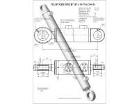 Гидроцилиндр стрелы ек-14 313-00-23.95.000