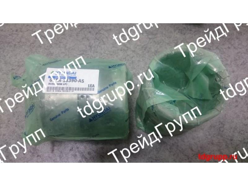 61EN-13390 Втулка Hyundai R360LC-7 В наличии